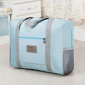 ✭慢思行✭【N127】素雅大容量旅行袋 整理袋 290D手提 收納包 肩背多功能分類 防水可水洗