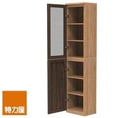 組 -特力屋萊特 組合式書櫃 淺木櫃/淺木層板4入/深木門1入 40x30x174.2cm