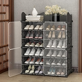 簡易鞋櫃家用經濟型收納神器多層防塵室內好看鞋架子放門口大容量 初色家居館
