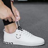 小白鞋夏季潮鞋韓版新款平底休閒帆布白鞋子百搭板鞋春季男鞋   時尚芭莎鞋櫃