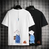 夏季白色短袖t恤男潮牌寬鬆內搭韓版休閑打底衫純棉ins潮情侶上衣