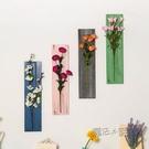 臥室裝飾品室內墻上溫馨房間植物掛件創意墻面掛飾綠植墻壁裝飾 ATF 夏季狂歡