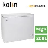 Kolin歌林 200L臥式冷凍冷藏 兩用冰櫃(KR-120F02) 基本安裝