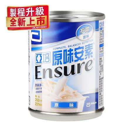 安素-原味不甜-均衡營養配方237ml--全新製程新品