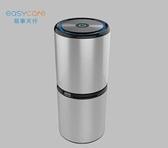 車載空氣清淨機 easycare空氣凈化器車載雙usb鋁合金除PM2.5殺菌負離子汽車凈化器  野外俱樂部