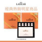 ((團購熱賣)) LADEAR 神膜 任選3盒