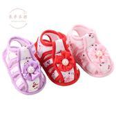 嬰兒學步鞋0-1歲嬰兒鞋子3個月春秋夏季涼鞋軟底學步鞋6男女寶寶8新生兒鞋12滿699折89折