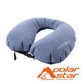 PolarStar U型彈性吹氣枕 麻花深藍 充氣枕|護頸枕|午睡枕|旅行枕 P16763