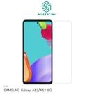 NILLKIN Samsung Galaxy A52/A52 5G Amazing H 防爆鋼化玻璃貼 9H硬度 保護貼 鋼化膜