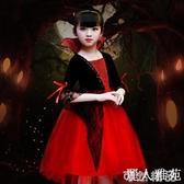 萬圣節兒童服裝女童恐怖吸血鬼公主裙女巫cosplay化妝舞會演出服 『麗人雅苑』