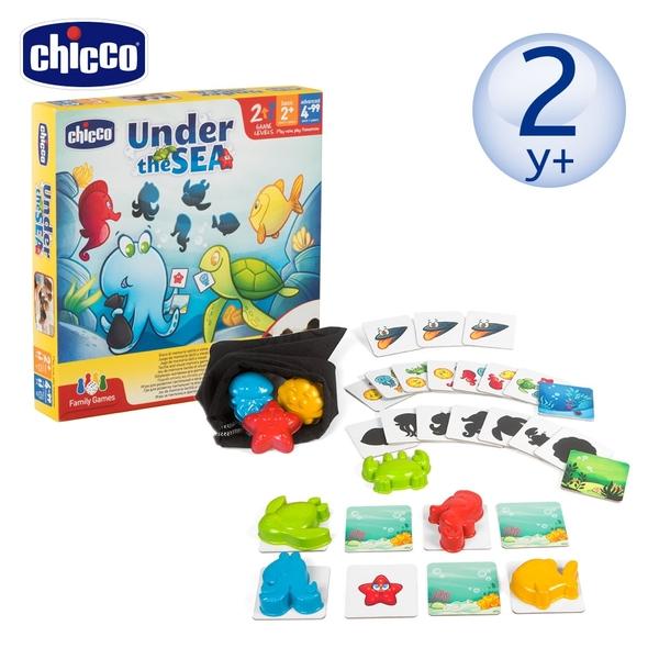 chicco-親子益智桌遊-探索海底世界