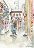 からかい上手の高木さん<5>(ゲッサン少年サンデーコミックススペシャル) 日文書