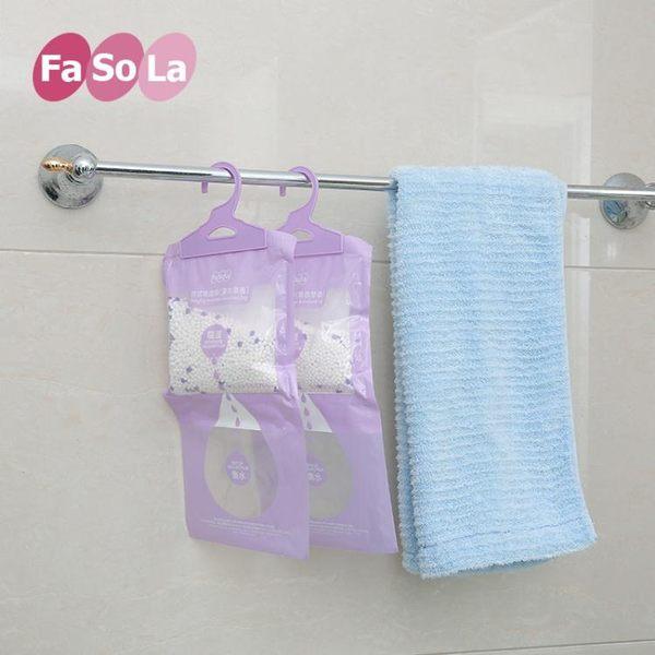 FaSoLa可掛式干燥劑防潮劑 衣柜除濕袋室內吸濕袋 防霉小包無香型GW