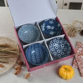 日式創意吃飯碗陶瓷碗套裝家用碗筷套裝禮品餐具禮盒裝婚慶回禮【奇貨居】