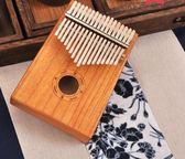 拇指琴 卡林巴琴 17音樂器kalimba琴初學者便攜式入門手指琴 摩可美家