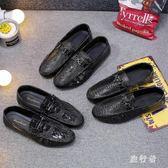 鱷魚紋豆豆鞋 2019春夏新款韓版潮男休閒鞋男士英倫駕車鞋 BT5677【旅行者】