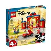 10776【LEGO 樂高積木】Disney 迪士尼系列  - 米奇與朋友們 消防站