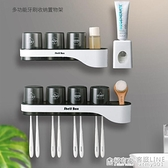 衛生間免打孔壁掛電動牙刷置物架刷牙杯牙膏掛墻式漱口杯牙缸套裝 全館鉅惠