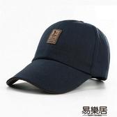 卡車帽休閒旅游運動遮陽網帽