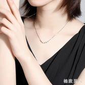 銀質轉運珠項鏈女簡約氣質鎖骨鏈韓版小眾短款設計網紅個性小清新禮物 LJ7055【極致男人】