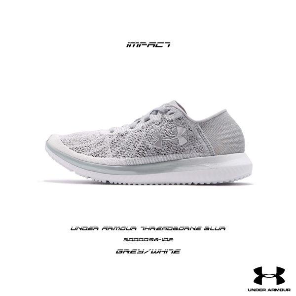 IMPACT Under Armour Threadborne Blur 灰 白 編織鞋 慢跑鞋 3000098-102