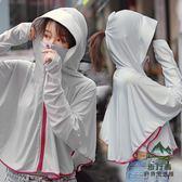 冰絲防曬外套夏季開車防曬衣遮陽騎車防曬面罩女口罩【步行者戶外生活館】