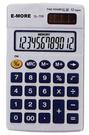 SL-709 國家考試專用攜帶型12位計算機 / 台