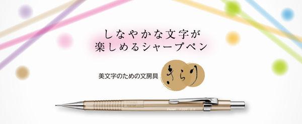 PENTEL XP209 0.9mm自動鉛筆內附2B筆芯(贈ZE80橡皮擦一支)