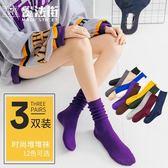 襪子女中筒襪學院風堆堆襪韓國秋季百搭薄秋冬季潮個性長襪 魔法街