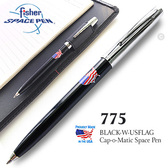 Fisher 775系列 Cap-O-Matic 美國國旗圖案銀蓋太空筆(黑色)【AH02189】99愛買小舖