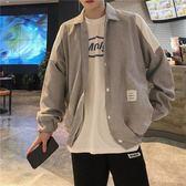 秋季學院風chic夾克潮流韓版寬鬆棒球服學生帥氣休閒男士ins外套
