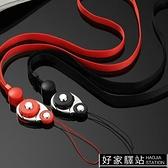 多功能手機繩子手機掛繩 可拆卸掛脖蘋果金屬長短款掛飾掛件吊繩
