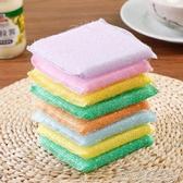 廚房海綿百潔巾家用抹布刷洗大王清潔刷去污家務洗碗布不掉毛鍋刷 簡而美