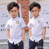 男童襯衫白色短袖2018新款夏季韓版棉質薄款中大童兒童夏裝潮  XY4109 【KIKIKOKO】