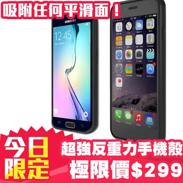 手機殼 外殼 背蓋 手機保護殼 iPhone 6 s plus+吸附保護套 【DA0023】反重力5S三星 S6edge