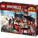 LEGO 樂高 Ninjago 忍者系列 Monastery of Spinjitzu 旋風忍術修道院 70670