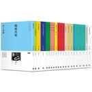 「身為職業小說家」村上長篇小說紀念套書(全21書)