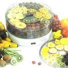 【zoo寵物商城】Hottop》蔬果食物烘培機烘肉機~網友推薦.最夯↓手工肉乾輕鬆作