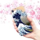[10 lifestyle 硬殼] HTC Desire 825 D10u D825 D825u 手機殼 外殼 神奈川衝浪裏
