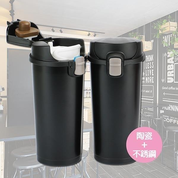 【南紡購物中心】PLAstudio-Pop! mug- 陶瓷塗層不銹鋼保溫杯-黑色