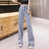 高腰牛仔褲女2021夏季薄款寬鬆破洞寬管褲直筒網紅拖地褲子女