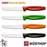 《WUSTHOF》德國三叉牌S.F.C 10cm多用途鋸齒刀