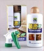 多益得酵素木質地板保養精油500ml_2入