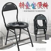 加固孕婦坐便凳兒童坐便椅老人防滑廁所凳移動馬桶座便器蹲坑凳子YJT 暖心生活館