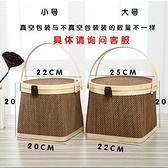 竹編手工創意端午節粽子禮盒外包裝高檔酒店手提藍散裝竹禮盒 - 風尚3C