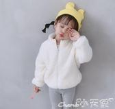 兒童外套兒童羊羔絨外套新款秋冬洋氣男女夾克風衣中寶寶外穿保暖上衣外穿 小天使