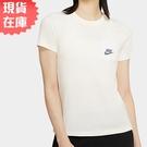 【現貨】NIKE Sportswear Icon Clash 女裝 短袖 休閒 口袋 純棉 米白【運動世界】CT8855-110