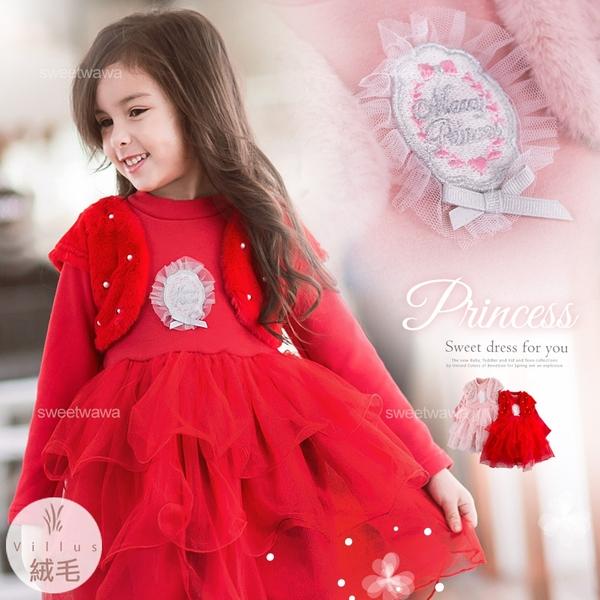 時尚小公主假2件網紗洋裝(內絨毛)禦寒保暖(300573)【水娃娃時尚童裝】