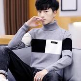 男士高領毛衣冬季加厚上衣韓版潮流帥氣打底衫2019秋裝新款針織衫