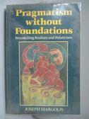 【書寶二手書T2/哲學_QIS】Pragmatism without Foundations…_Joseph Margo